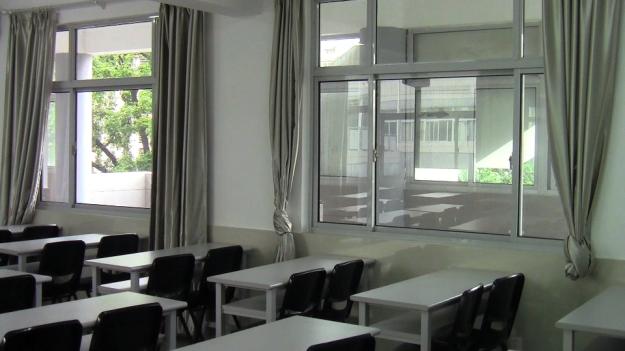 nanjing classroom