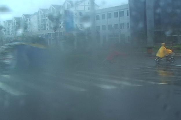 rain in suz